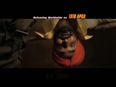 Bikkar Bai Sentimental - Dialougues Promo 15 Sec -Program Stream