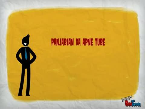 panjabiwave-video