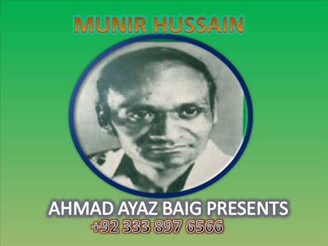 Munir Hussain--Dila Thehar Ja Yar Da Nazara--Film Mukhra