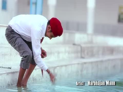 Harbhajan Mann - Sarhind Di Diwaar - Official Trailer