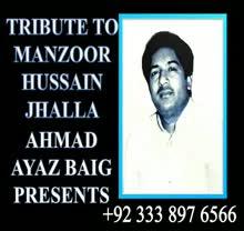 Masud Rana--Lagda Naeen Pata Eh Jahan--Film Yaran Nal Baharan