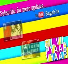 Dil Vil Pyaar Vyaar - First Look Teaser - Gurdas Maan, Neeru Bajwa, Jassi Gill - Punjabi Movies 2014
