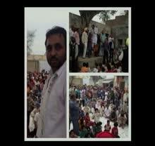 Aam Aadmi - Veet Baljit - Latest Punjabi Song 2014
