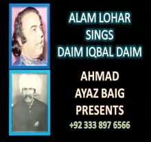 Mohammad Alam Lohar--Main Dhali Jawani--Lyrics Daim Iqbal Daim