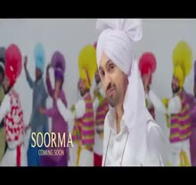 Soorma - Diljit Dosanjh - Official Teaser