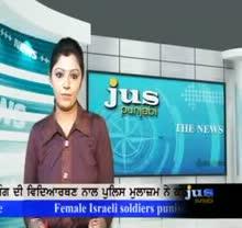 Watch Punjabi Videos, Movies, Songs, Live Streaming | PanjabiWave