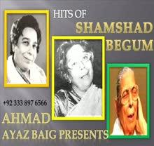 Shamshad Begum--Chhad Ke Pardesi---Film Muklawa