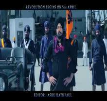Sadda Haq - Official Teaser - Manpal Singh