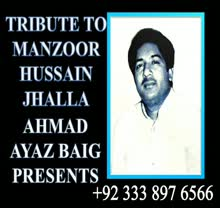 Masud Rana--Dil Cheer Kalejeon Par Gaiyan--Film Do Matyaran