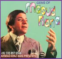 Masud Rana--Taange Wala Khair Mangda--Film Daachi