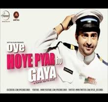Lal Suhe Lehnge Waliye - Sharry Mann - New Song - Oye Hoye Pyar Ho Geya
