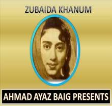 Zubeda Khanum--Dhol Diley Da Jani--Film Heer