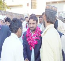 taqreeb rehmani welfare trust loyanwala gujranwala