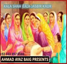Jasbir Kaur---Kala Shah Kala---Punjabi Folk Song