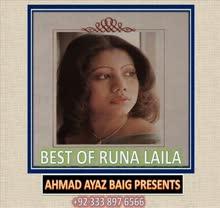 Runa Laila--Mahiya Ve Bangla Pava De--Film Jag Beeti (1968)