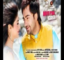 Sharry Maan - Oye Hoye Pyar Ho Gaya Full Song