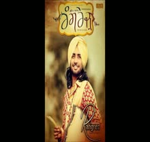 University Satinder Sartaj (Album Rangrez) New Punjabi Songs 2014
